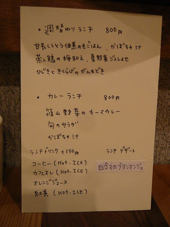 Fudan4_2