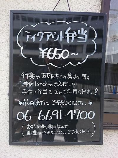 T_dsc_7839