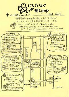 Iroha_map