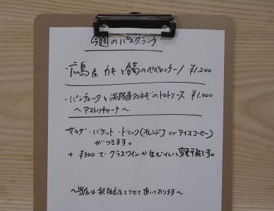 Kobo_2