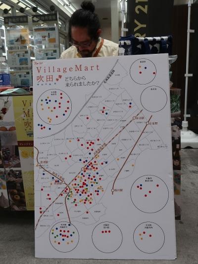 Village-mart_7