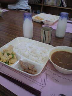 給食試食会 (長池小学校)