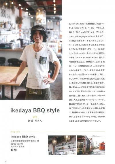 Ikedaya-bbq-style