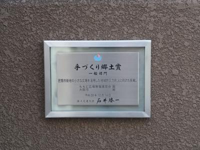 Photo_20200317200301