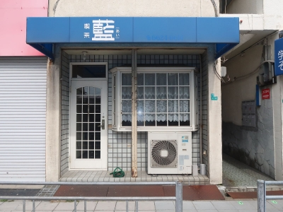 Photo_20201127125901