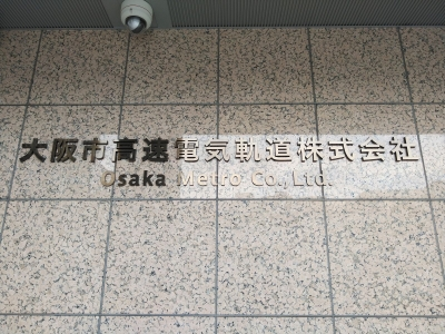Photo_20201209205901